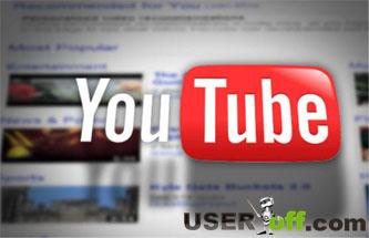 Как скачать видео с ютуба (YouTuba ) на компьютер