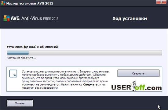 Установка антивируса AVG