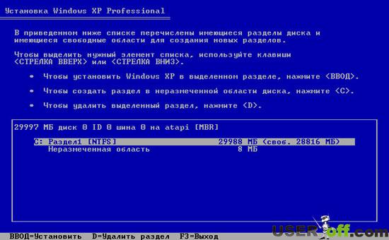 Выбираете диск куда будете устанавливать Windows