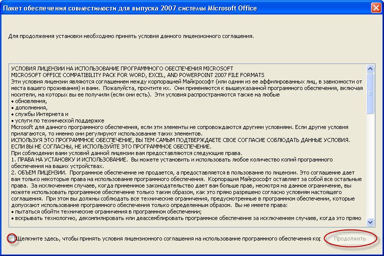 Tmp Файл Программа Для Открытия