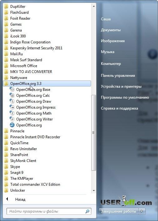 Как открыть OpenOffice.Org