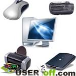 Периферийные устройства персонального компьютера