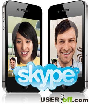 Skype через телефоны