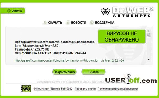 Отчет по URL