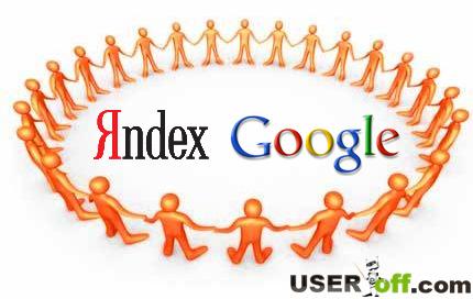 Найти человека через поисковые сиситемы Google и Yandex