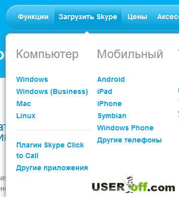"""Выбрать """"Windows"""""""