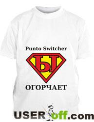 Как удалить Punto Switcher