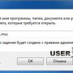 Для чего нужен файл Thumbs.db и как его удалить