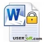 Как создать документ в MS Word 2010 с паролем