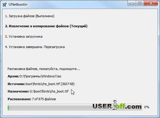 Как создать загрузочную флешку с windows 7 из iso образа nero