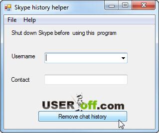 Ввод логина скайпа