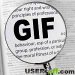 Какими средствами открыть GIF файл