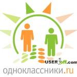 Создание своей группы в Одноклассниках