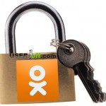 Как изменить пароль в социальной сети Одноклассники