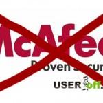 Что делать с антивирусом McAfee, если он не удаляется