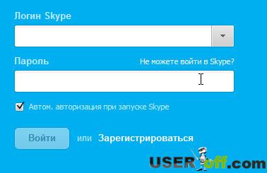 Как восстановить пароль в Скайпе (Skype)