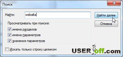 webalta