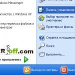 Как стандартными средствами Windows изменить букву