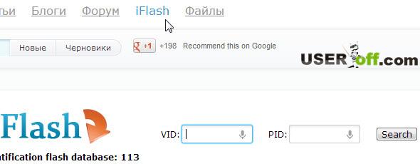 iFlash