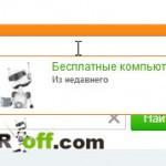 Поиск людей в Одноклассниках