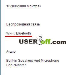Wi – Fi