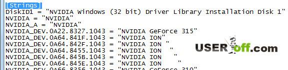 Не устанавливает драйвера на видеокарту nvidia