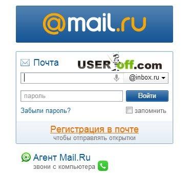 Вход в mail.ru