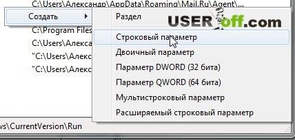 Строковый параметр