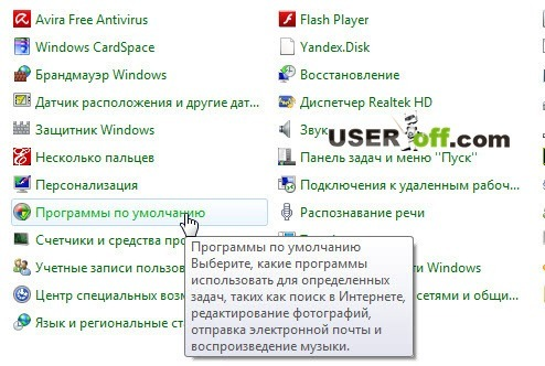 Стандартные средства Windows