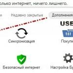 Просмотр истории в Yandex браузере