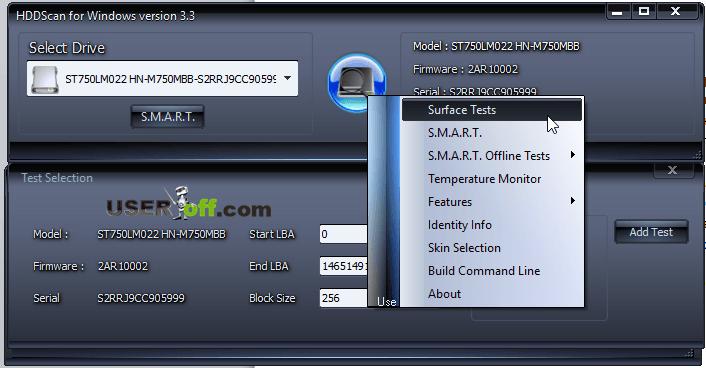 Выберете диск для проверки на ошибки