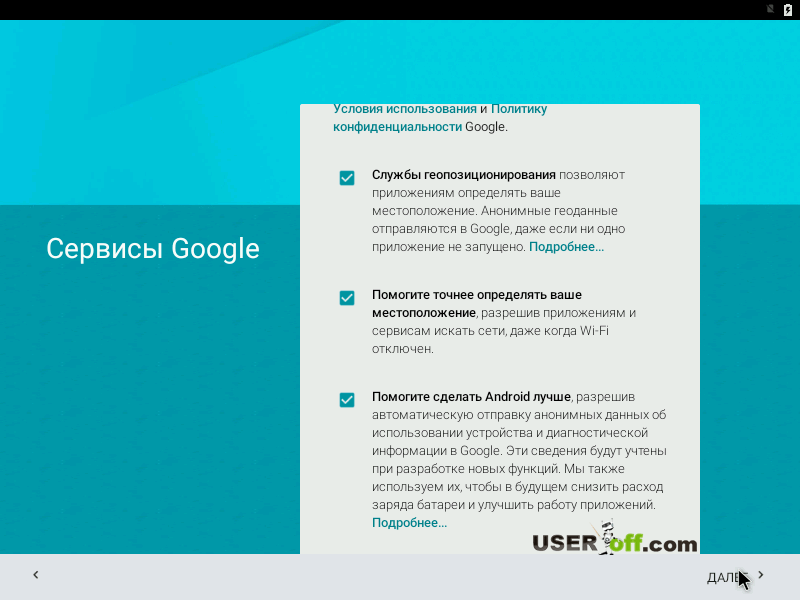 Политика Google