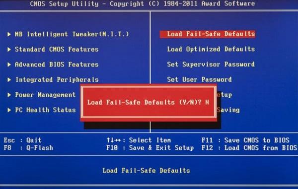 Другой вариант, как сбросить BIOS