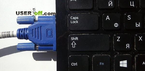 Если не включается ноутбук, то подключите другой монитор к ноутбуку через VGA или HDMI
